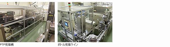 製造工程設備-陽進堂-02